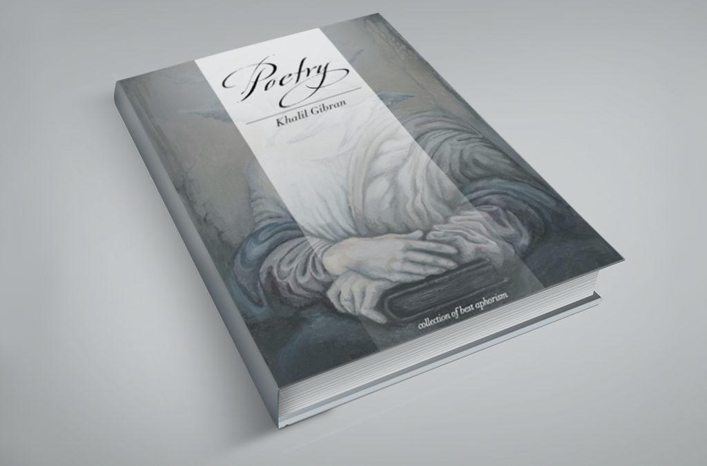 E-Book Cover & Illustrations